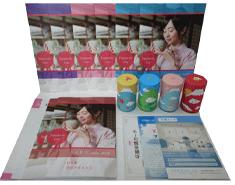 日本茶資格