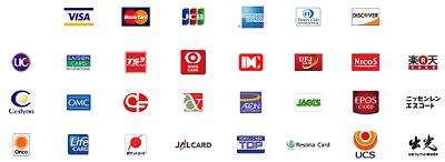 通信講座クレジットカード