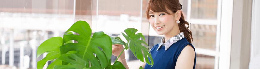 植物・フラワー・園芸