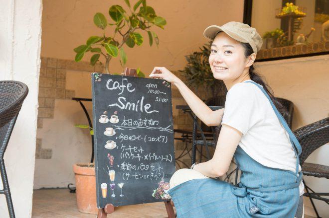 資格を仕事に!カフェオーナーの資格を取ってコーヒーを扱う仕事に就こう