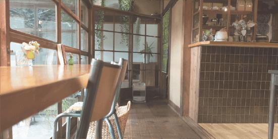 空き家をリノベーションしてカフェを開く