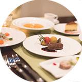 フランス料理資格講座