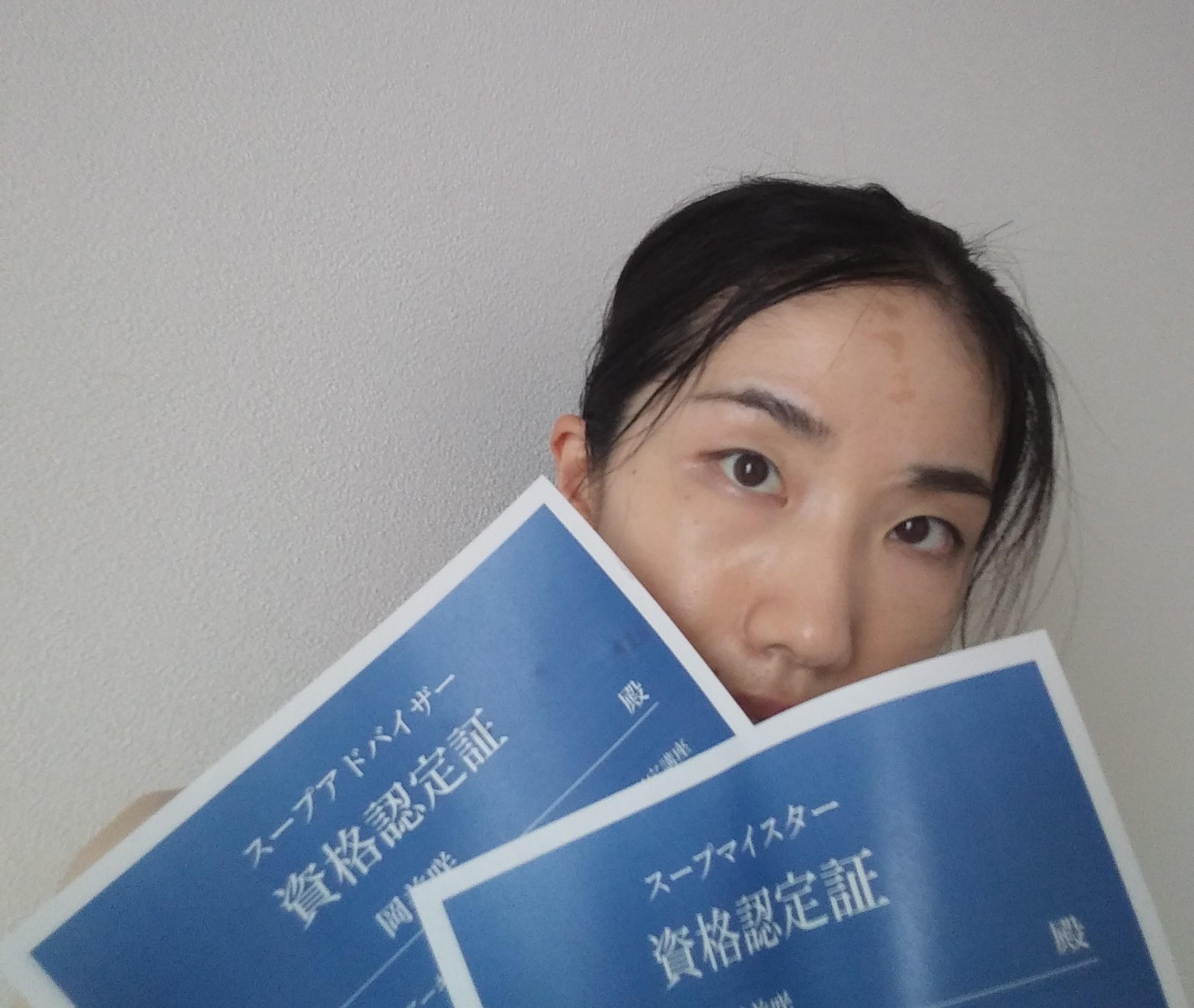 スープ通信講座卒業生岡 美咲さん